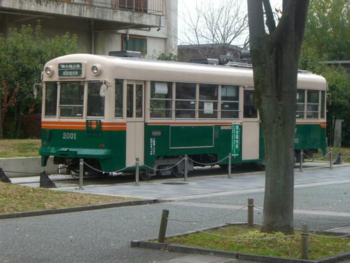 Cimg1156