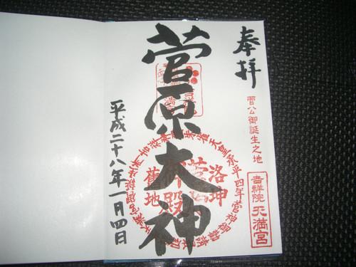 Cimg1291