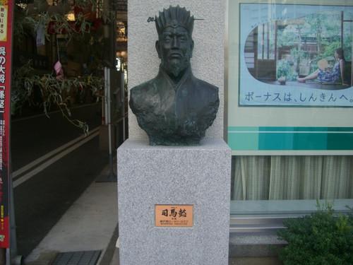 Cimg3455