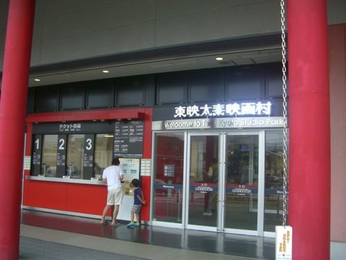Cimg4535