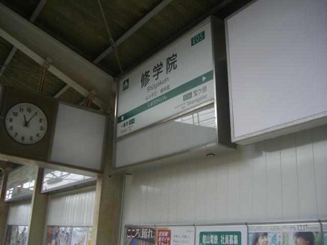 Cimg6143