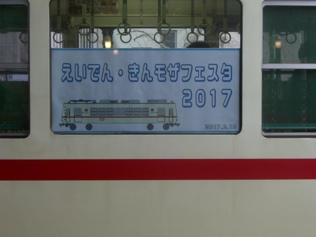 Cimg6266