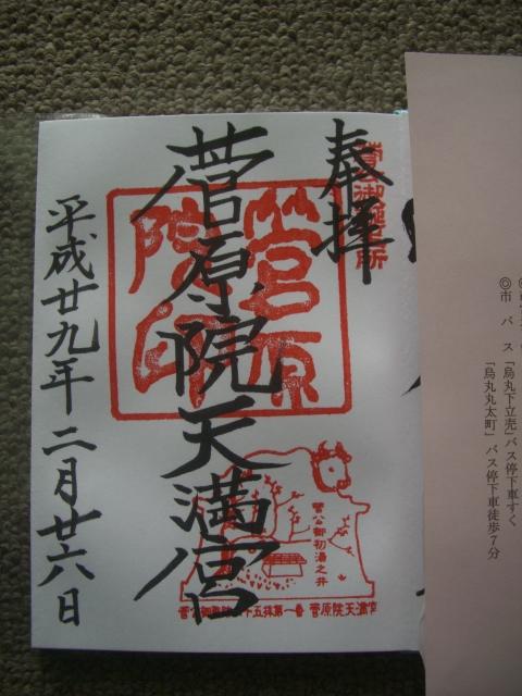 Cimg6446
