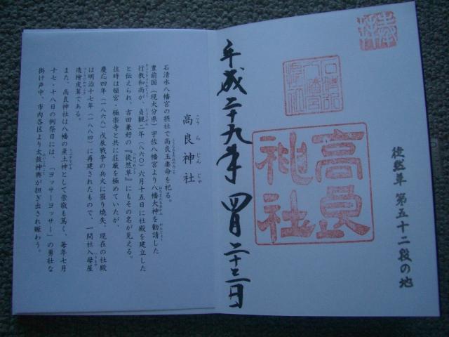 Cimg7146